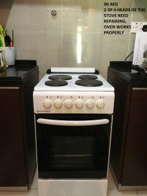 Electrical cooker with stove and oven for sale at very low price in Abu Dhabi.