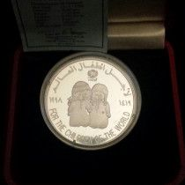 UAE Silver Coins all in its Original Packing for sale in Dubai