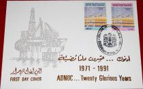 Various UAE First day of Issue Stamp Covers.