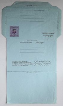 Previous UAE Lovely various Air Mail Covers for sale in Dubai