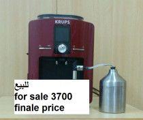 KRUPS for sale in Dubai - makes coffee, cappuccino and espresso