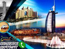 VIP VIP VIP TOURISM SERVICES IN UAE VIP VIP VIP