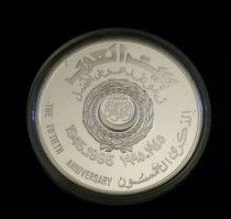 Limited Edition of Silver Coins with Original Packing.