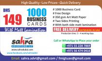 Dhs 149/-  |  Bumper OFFER on Business Card Printing