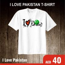 I Love Pakistan printed unisex cotton T-shirt
