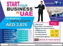 General Trading License On Monthly Installments in Ajman