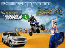 EID SPECIAL Discount OFFER VIP DESERT SAFARI TRIP in Dubai - UAE