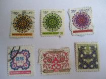Old Pakistan Stamp Collection