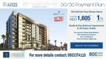 Happy Eid, Avail Special Discounts in Luxury Apartment at Dubai AED 1,605 *pm