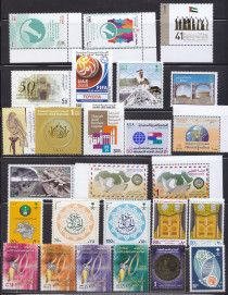 Collection of new stamp from Saudi Arabia UAE Oman Kuwait all new never used