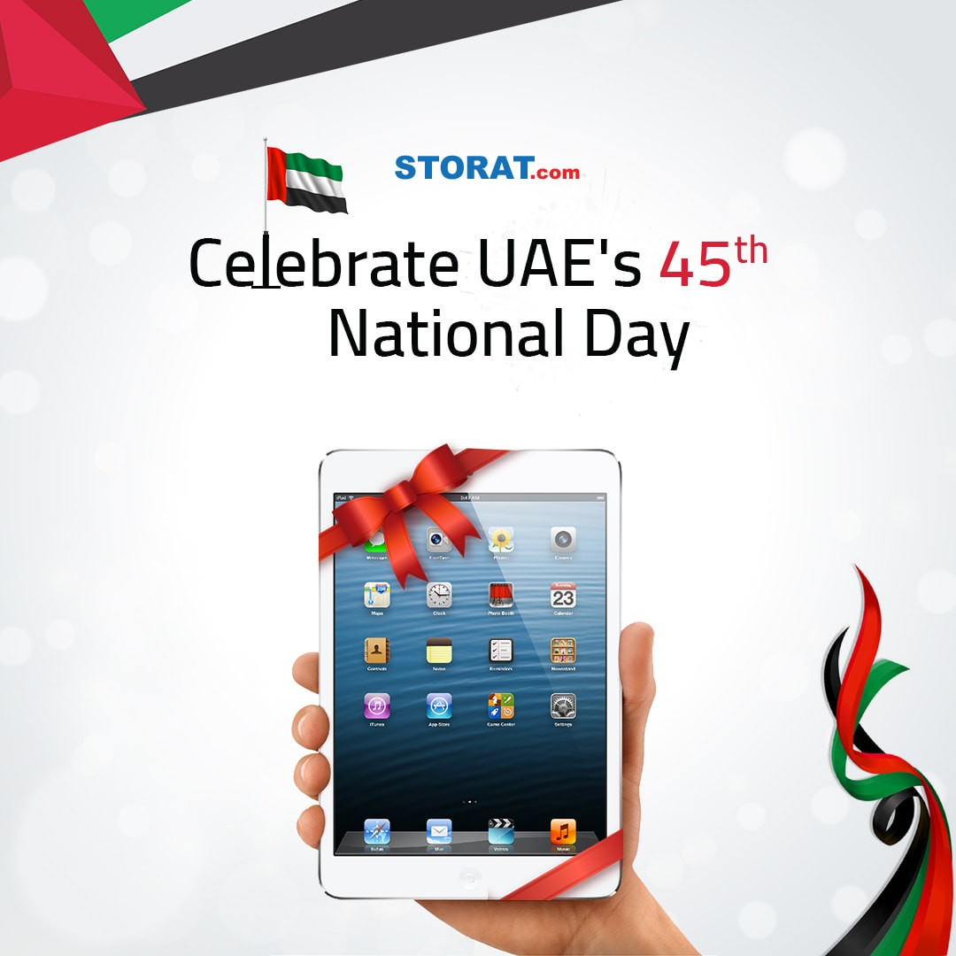 Celebrate UAE's 45th National Day with an Apple iPad !