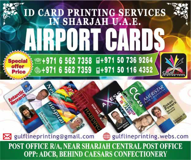 Airport Cards, Staff Cards, ID Printing in Gulf Line Sharjah