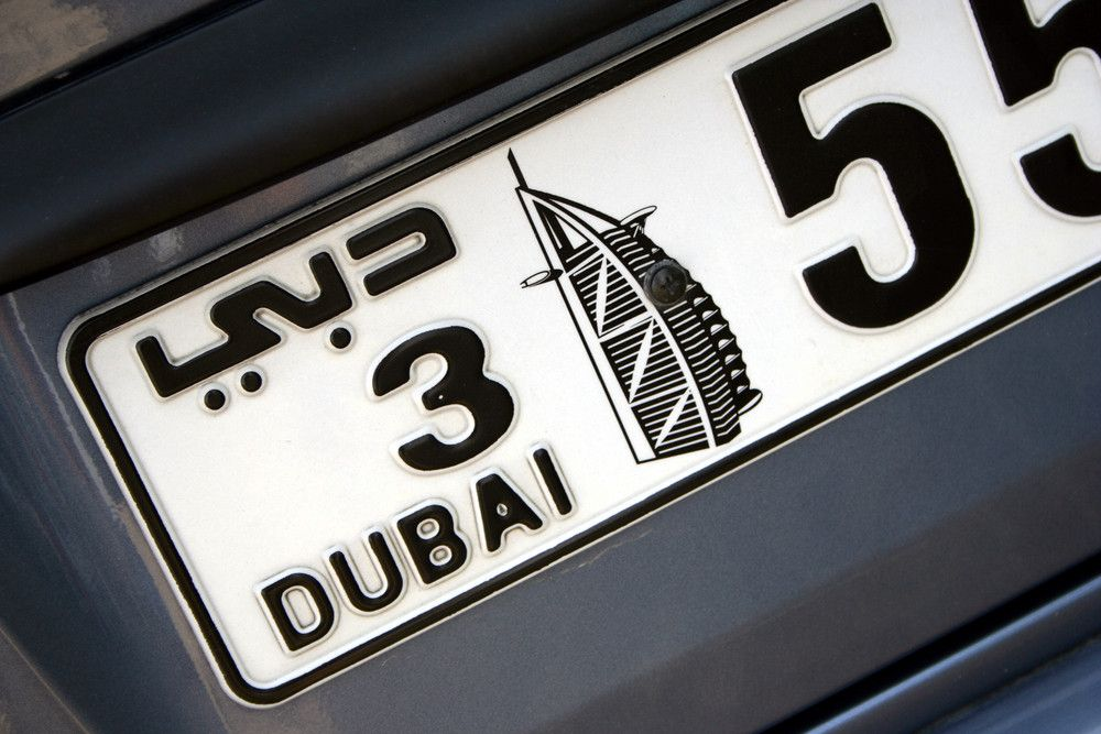 Dubai VIP Number Plate for Sale