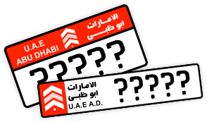VIP Special Car Number Plates for Sale in Abu Dhabi