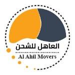 Abu Dhabi Movers - Alahil Shipping