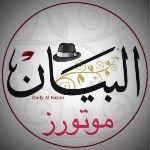 Al Bayan Motors